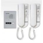 intercom products