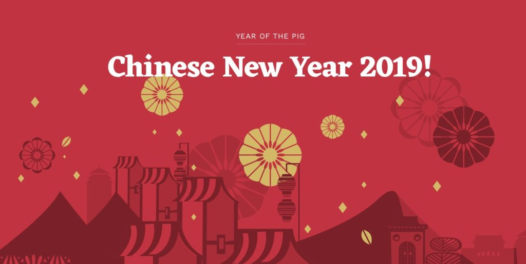 Chinese New Year 2019 Eeautomation