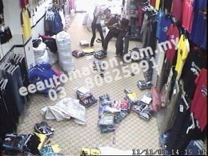 CCTV_Malaysia